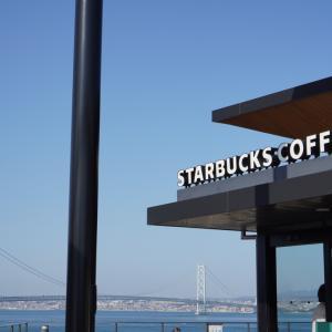 超絶景!スタバ淡路SA店でコーヒーを買って明石海峡を見ながら飲むのが最高!