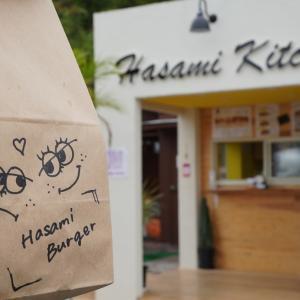 淡路島 Hasami Burger(ハサミバーガー)食べてきた