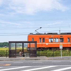【島根旅行】夏休み最後に目的もなくふら~っと旅をしてみた