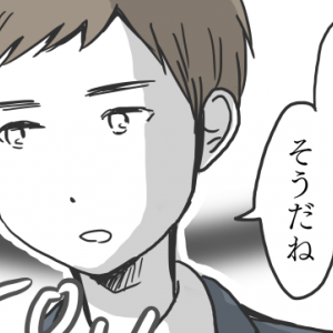 婚活で恋人104鈴木、辞めるってよ