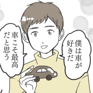 鈴木さん編総括②自分以外に興味を持てない