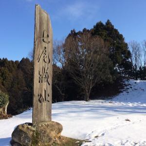【七尾城】能登の名城を訪ねる