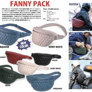 【コスパ最強】本革のようなフェイクレザーバッグ・FANNY PACK「ファニーパック」に新色登場!! byイナッキー