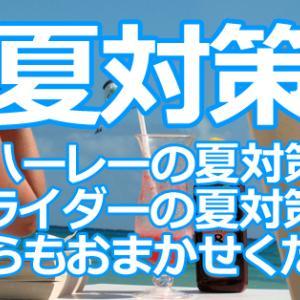 """【イナッキー】蒸れ防止!!大人気商品""""パナマ"""" ~ベタついた髪から卒業~"""