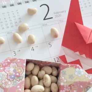 2月が短いと感じる理由 どうして2月は短いのか?