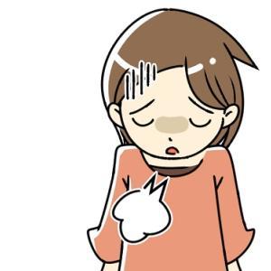 心配症 気にしすぎを治したい話 心配性な人の考え方