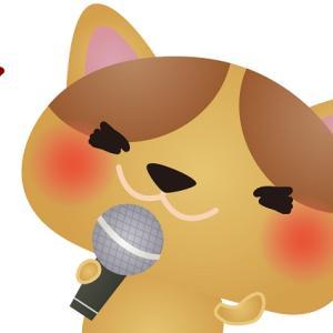 カラオケデートで失恋ソングは歌わないほうがいい?