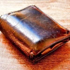古い財布は金運を下げる?財布とお金の話