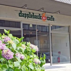 《新規》天使のカート®正規取扱店【神奈川県】ダップルバッグカフェ