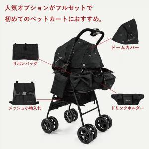 NEW DENIM BY BANDIT BLACK Lサイズ完売のお知らせ