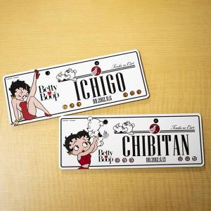 Betty Boop™ Pudgy™ Collection オーダーナンバープレート 3月まで