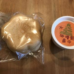 【SAVVY(サビー)掲載】大阪に来たら絶対に食べてほしい最中屋さん「一吉(かずよしぼう)」【感想・口コミ】