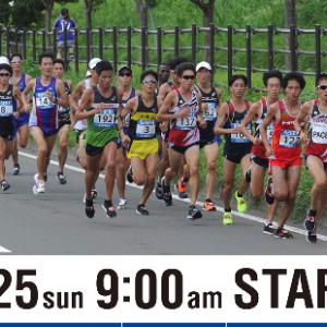 北海道マラソン申し込み