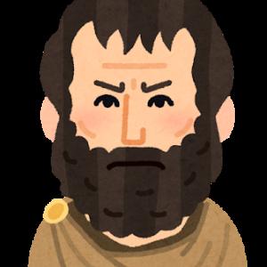 薄毛を気にするのは古代ギリシアの昔から