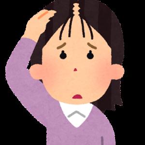 更年期が女性の髪の毛の「曲がり角」