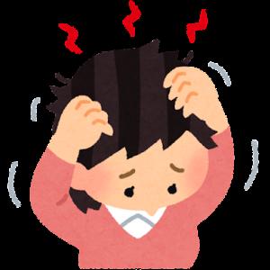 女性型脱毛症に使われるさまざまな外用薬