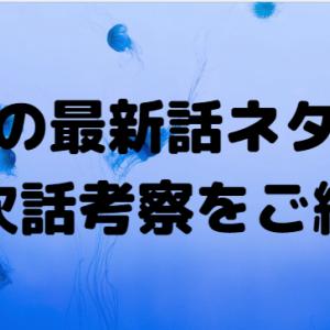 ボーイズ・ラン・ザ・ライオット【7話】最新話ネタバレ感想!ブランド名が決定