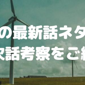 マイホームヒーロー【95話】最新話ネタバレあらすじ感想|ニュース