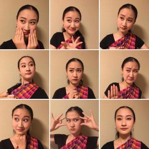 9つの感情表現