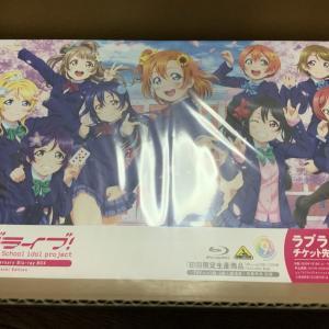 エモすぎな内容に悶絶!ラブライブ!9th Anniversary Blu-ray BOX