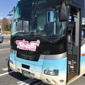 東京から沼津に行くときは平日がお得!平日はラッピングバスに乗って沼津に行こう!