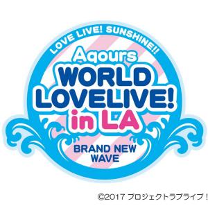 【イラスト付き】Aqours World LoveLive! in LA BRAND NEW WAVE レポート【2日目】