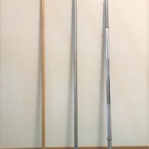 気を感じたいなら鉄の合気杖を振るべし