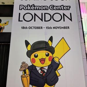 ロンドンにもポケモンセンターがオープン!(予定)