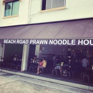 【本日のおひとり様】Beach Road Prawn Noodle House