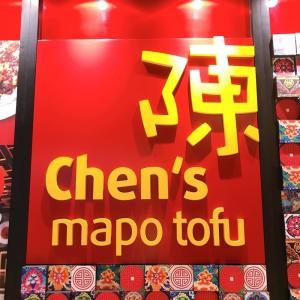 【本日のおひとり様】Chen's Mapo Tofuの麻婆丼を食す。
