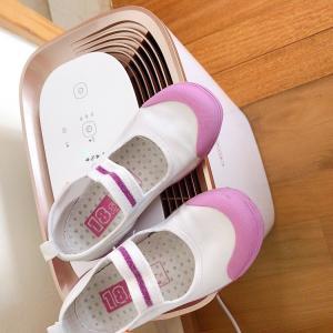 手っ取り早く靴を早く乾かす方法