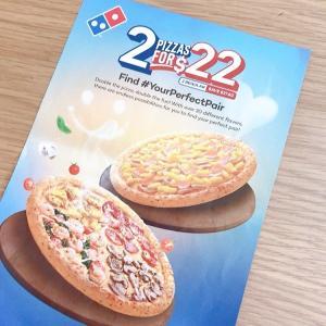 ドミノピザが安い。