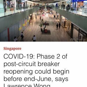 早ければ6月中旬にPhase2へ?
