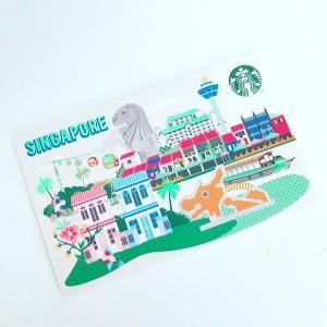 シンガポールデザインのスターバックスカード