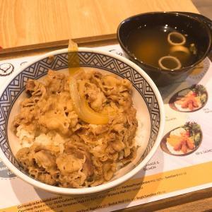 【本日のおひとりさま】YOSHINOYAの牛丼ひさしぶり。