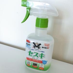 【DAISOで買える】油汚れ掃除の強い味方。