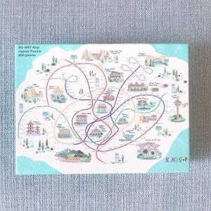 シンガポールMRTジグソーパズルをやってみた。