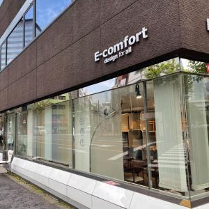 【E-comfort】リプロダクティブ家具を見に行く。