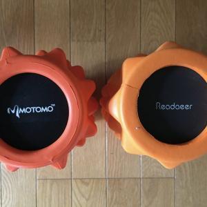 フォームローラー、MotomoとReodoeerの比較