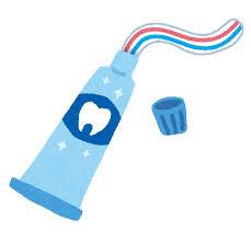 10月2日 55.4kg 歯:歯磨き粉変更