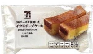 【セブン】どっしり美味い!セブンのベイクドチーズケーキ【スイーツ】
