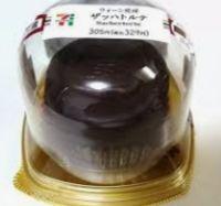 【セブン】濃厚チョコとあんずジャム♪「ウィーン発祥ザッハトルテ」【スイーツ】