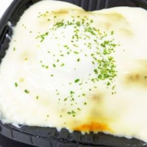 【白いカレー】白いチーズソースのキーマカレー【セブン】