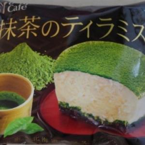 【超濃厚注意】抹茶ティラミス、抹茶好きは悶絶ww【ローソン】