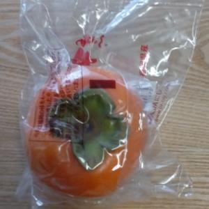冷蔵柿って知っていますか?普通の生の柿との違いは?味はおいしい?
