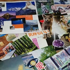 ◆潜在意識にアクセス☆ドリームマップつくりワークショップ