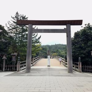 伊勢神宮への道のり ~二見興玉神社~