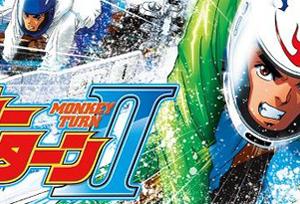 【パチスロ モンキーターン2 】全速モードで一番上乗せ出来るのは誰? 特化ゾーン 全速モード