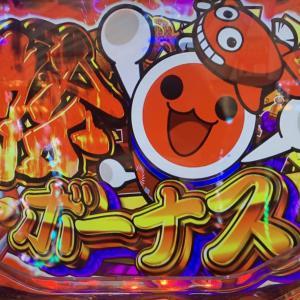 【海物語with太鼓の達人】確変ループで大量出玉獲得!?甘デジミリオンチャレンジ14回目