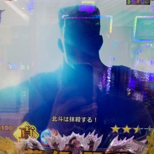 【北斗無双 夢幻闘乱】またまたラッシュに突入するも・・・甘デジミリオンチャレンジ18回目